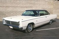 1967 Plymouth Fury Overview