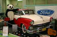 1955 Ford Fairlane picture, exterior
