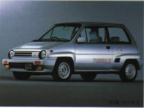 Picture of 1987 Honda City, exterior