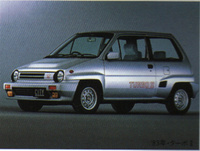 1987 Honda City Overview