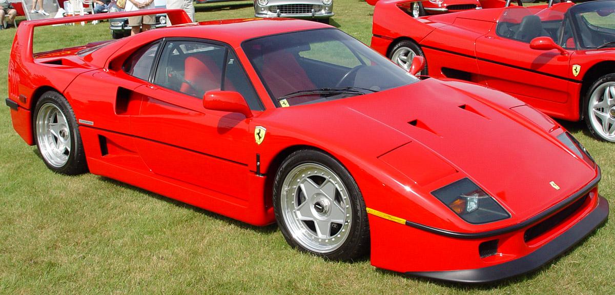 Ferrari F40 Overview Cargurus