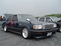 1985 Toyota Crown Overview