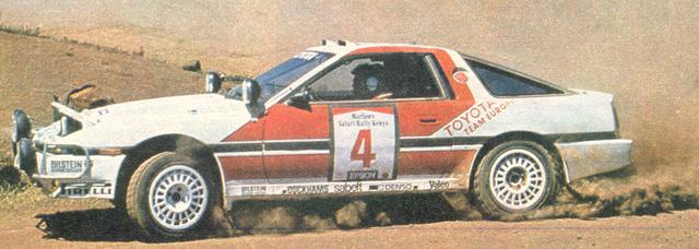 Picture of 1987 Toyota Supra