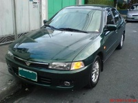 1995 Mitsubishi Diamante Overview