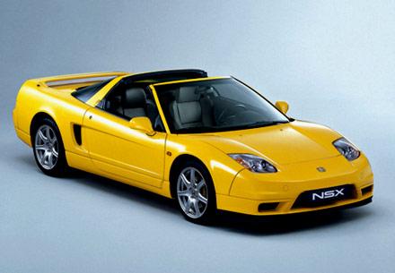 2005 Acura  on 2005 Acura Nsx   Pictures   2005 Honda Nsx Picture   Cargurus