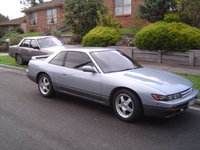 Picture of 1993 Nissan Silvia, exterior