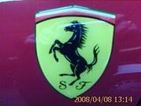 1985 Ferrari 328 Overview