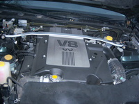 1999 Infiniti Q45 4 Dr Touring Sedan picture, engine