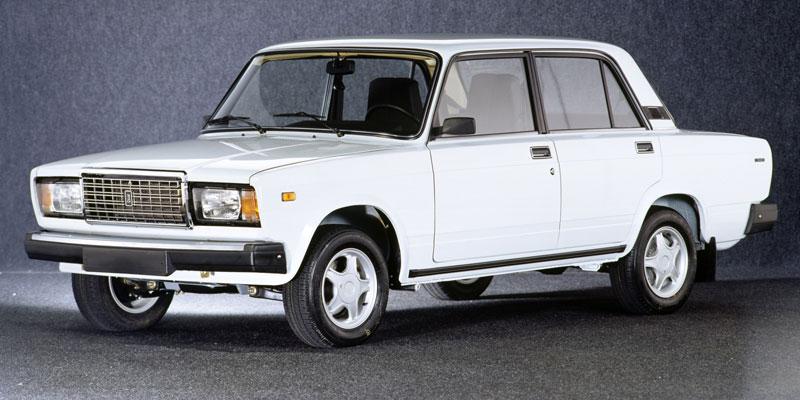 1987 Lada Riva Pictures