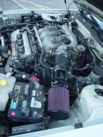 Picture of 1992 Nissan Maxima SE, engine