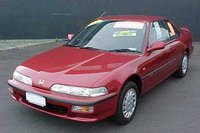 Picture of 1997 Honda Integra, exterior, gallery_worthy