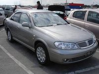 2005 Nissan Bluebird Overview