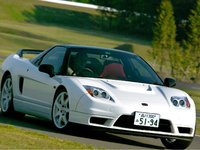 Picture of 2004 Honda NSX