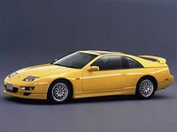 Picture of 1996 Nissan 300ZX 2 Dr Turbo Hatchback, exterior, gallery_worthy