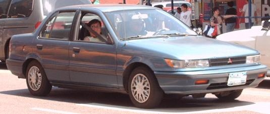 Picture of 1992 Mitsubishi Mirage