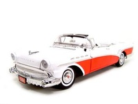 1957 Buick Roadmaster Overview