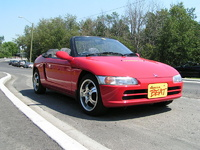 1991 Honda Beat Overview