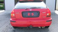 Picture of 1996 Honda Civic, exterior