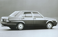 1990 FIAT Regata Overview