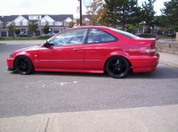 1996 Honda Civic DX Coupe, 1996 Honda Civic 2 Dr DX Coupe picture, exterior