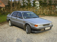 Picture of 1990 Mitsubishi Galant, exterior, gallery_worthy