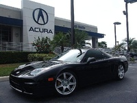 Picture of 2005 Acura NSX, exterior