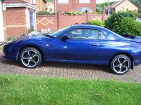 Picture of 1997 Mitsubishi FTO, exterior, gallery_worthy