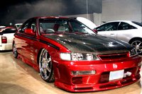 Picture of 1994 Honda Accord DX Coupe, exterior, gallery_worthy