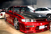 Picture of 1994 Honda Accord DX Coupe, exterior