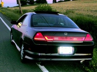 Picture of 1998 Honda Accord EX Coupe, exterior