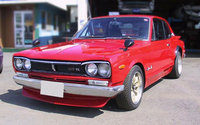1972 Nissan Skyline Overview