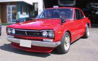 1972 Nissan Skyline Overview