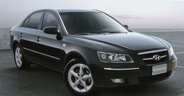 Amazing 2008 Hyundai Sonata