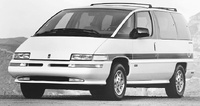 1995 Oldsmobile Silhouette Overview