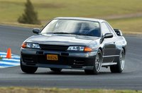 Picture of 1989 Nissan Skyline, exterior, gallery_worthy