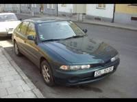 1993 Mitsubishi Galant Picture Gallery