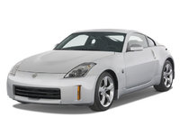 2006 Nissan 350Z Picture Gallery