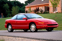 Picture of 1995 Saturn S-Series 2 Dr SC2 Coupe, exterior, gallery_worthy