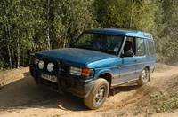 1997 Land Rover Discovery Overview