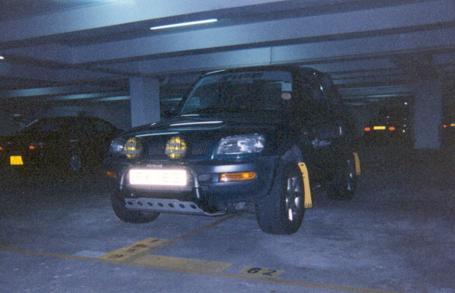 Picture of 1996 Toyota RAV4