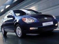 2009 Hyundai Accent, Front Right Quarter View, exterior, manufacturer