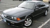 Picture of 1994 Mitsubishi Diamante 4 Dr ES Sedan, exterior