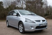 Picture of 2005 Mitsubishi Grandis, exterior, gallery_worthy