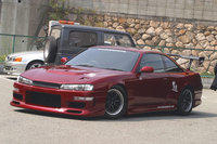 Picture of 1998 Nissan 240SX, exterior
