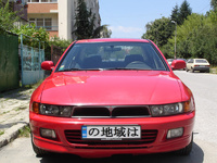 Info for 2000 Mitsubishi Galant Reviews Cargurus