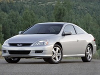 2005 Honda Accord LX Coupe picture, exterior