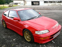 Picture of 1991 Honda Civic CRX CRX Si, exterior, gallery_worthy