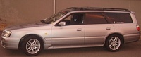1998 Nissan Stagea Overview