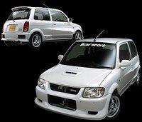 2001 Daihatsu Cuore Overview
