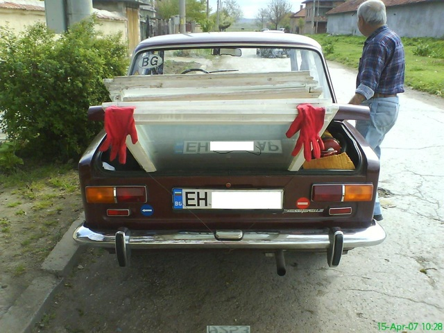 Picture of 1980 Lada Riva, exterior, gallery_worthy